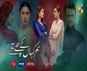 Hum Kahan Ke Sachay Thay, Episode 8 Promo, HUM TV Drama, Official HD Video - 12 September 2021<br/><br/>Drama serial \