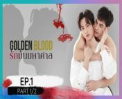 EP1 PART 1/2 https://dai.ly/x8273wi<br/>EP1 PART 2/2 https://dai.ly/x827mjf<br/>[Click CC for ENG France German Spanish Hindi Indo Japan Malay Italian VietnamCC] <br/>How to turn on subtitles --> https://dai.ly/x806uui <br/><br/>#รักมันมหาศาล